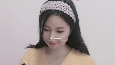 钩针编织 镂空发带,夏日里的小清新,宋妍霏同款毛线发带