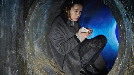 男子生活在下水道中,专门挑落单少女下手,韩国惊悚片《下水井》