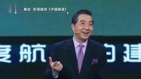 张召忠:30万吨以上造船能力的造船厂中国有多少?听局座讲解