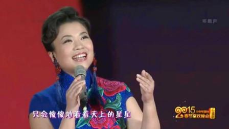 2015年 明星反串闹新春 陶喆  张也 陈羽凡 于魁智等演唱 特精彩!