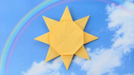 春天到了,教你折纸太阳,让温暖的阳光赶走一切阴霾!