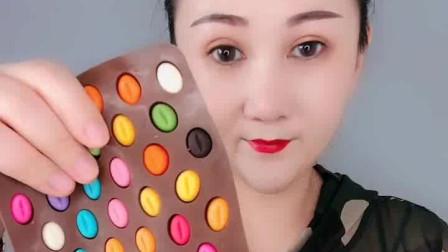 小姐姐吃播:巧克力彩色咖啡豆,甜甜的超美味,很好吃的样子