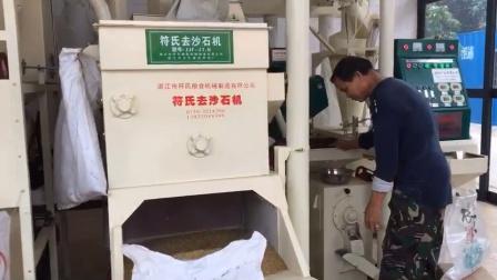 符氏粮机新款成套碾米机功能齐全效果可见现在让大家看看现在加工大米效果怎么样