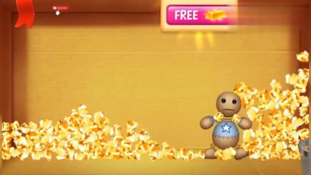 踢巴迪:用热狗、果冻和爆米花挑战木偶人