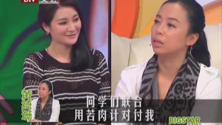 黄绮珊自荐当班长,控制欲却很强,同学们联合对付她!