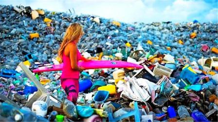 中国停止进口塑料废品,一年之后,堆积如山的洋垃圾都去哪了