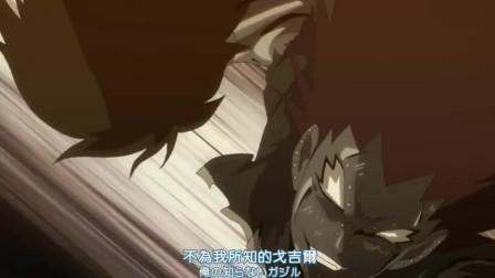妖精的尾巴:铁影龙的咆哮,隐藏威力巨大,一招致命