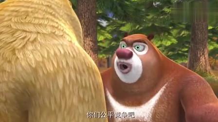 熊出没村里举办滑冰比赛,熊二跑去参加,熊二和奇奇进行比赛