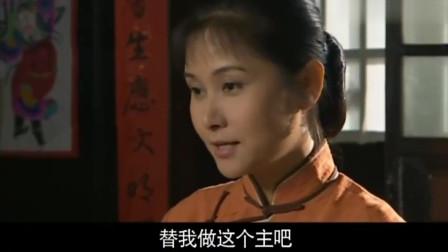 王保长新篇:李保田不愧是国家一级演员!王保长形象演得好!