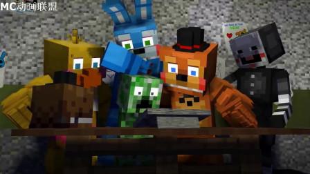 我的世界动画-怪物学院-玩具熊披萨店2挑战-GhostyBlock