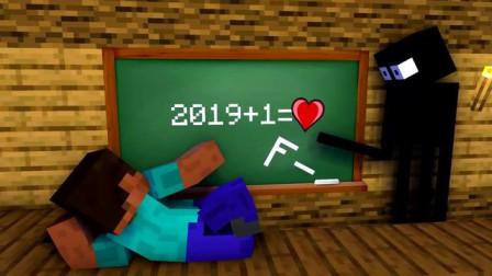 我的世界动画-末影人的爱情-TooBizz