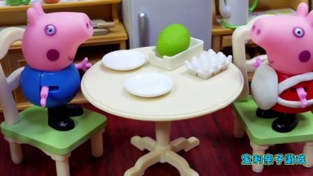 宝利亲子游戏 第一季 午饭时间到了小猪佩奇和乔治会爱吃什么美食呢
