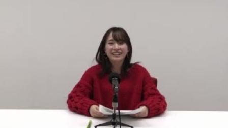 2020-02-15 15:00 [初] 鈴木みのりと笑顔満タンで!