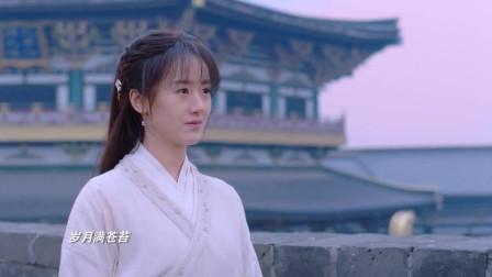 将夜2:莫山山来到唐国都城,宁缺很惊讶,她是真爱他