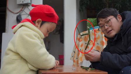 农村孩子最喜欢的竹节人,制作简单又有趣,女儿玩得爱不释手