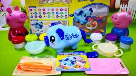小猪面条机彩泥玩具制作面条水饺