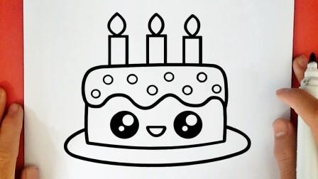 怎么样至画一种可爱生日蛋糕【1】