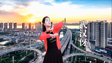 湖北咸宁踏青队芬芳《武汉伢》编舞:艺莞儿   视频制作:映山红叶