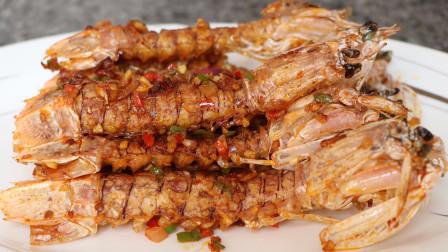 广式椒盐皮皮虾的做法,色香味俱全,好吃又实惠比猪肉还便宜