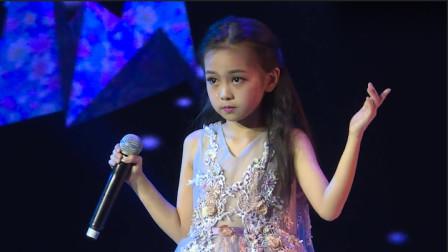 小姑娘一首《你笑起来真好看》刷屏全网,童声太可爱了,开口秒杀原唱