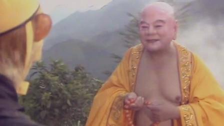 弥勒佛和如来都是佛祖,孙悟空却更怕弥勒佛,这是为何?