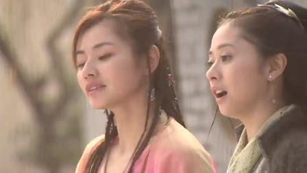 书剑情侠柳三变:公主路见不平相救虫虫,两人一笑泯恩仇