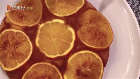 """宅家网红菜谱:姜妍""""橙子蛋糕""""宅在也可以很精致哦!"""
