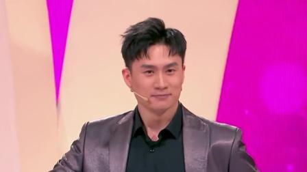 男嘉宾现场表演戏曲,孟非被cue演唱京剧《三家店》 非诚勿扰 20200215