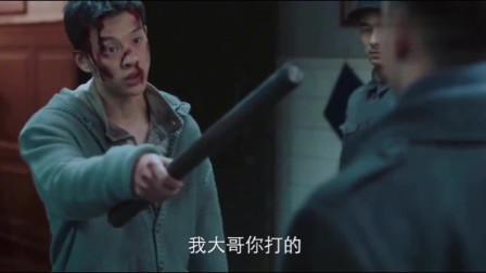 新世界:大缨子受伤,沈世昌不留情面!