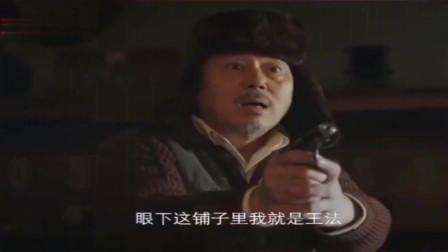 新世界:又是小红袄?李诚儒老师惊喜上线!