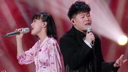 胡彦斌黄龄《还是要幸福》,歌声甜美祝福对方要幸福 天赐的声音 20200215