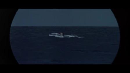 经典二战片:德美双方两败俱伤,军舰冲撞潜艇