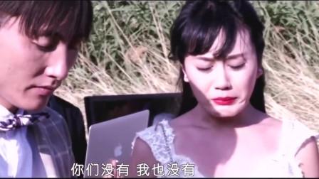 结婚当天,前男友播放新娘出轨视频,被亲戚朋友指手画脚的谩骂!
