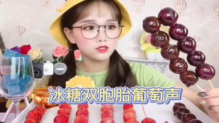 小可爱直播吃彩色牙膏糖、幸运数字,各种口味任选