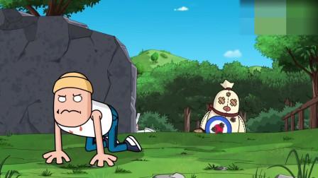 搞笑动画:大魔王称霸香肠岛靠的不仅是实力还有脑力,霸哥不服
