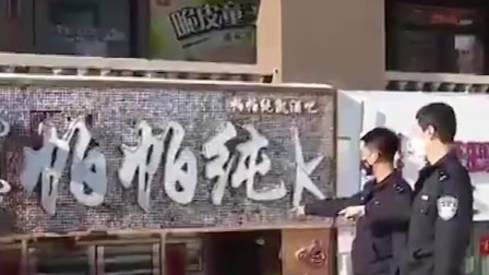 内蒙古一KTV偷偷营业 少男少女嗨歌庆生无人戴口罩