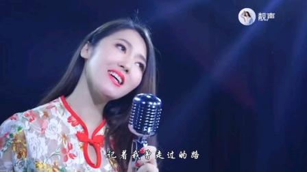 焦守廷上传最新流行歌曲《红枣树》靓女版