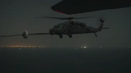 Kc-130加油机夜晚为战斗鹰直升机空中加油