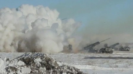 俄罗斯火箭炮在极寒条件下快速发射火箭弹