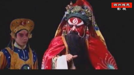 """豫剧《困南唐》选段""""放罢了三声炮离汴梁""""索文化老师演唱"""
