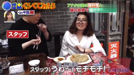 日本节目:中国面食不拘泥形状,创造出不同日本的样式,大饱眼福