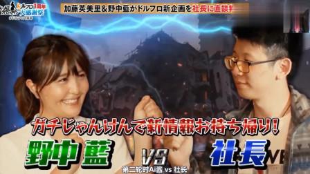 日本节目:中国游戏公司,带日本声优吃上海美食,一大桌好丰盛