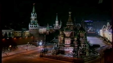 俄罗斯第一频道(C1R)开台(2008.03.07)