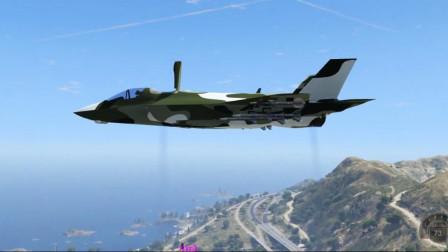 GTA5: 垂直起降战斗机可真方便