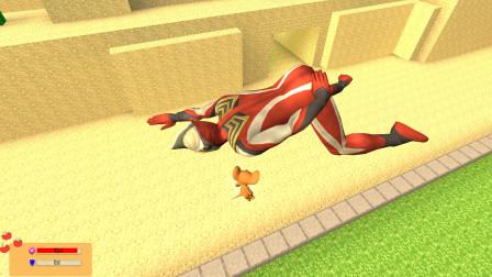 GMOD游戏奥特曼屁股被蚂蚁咬的很痒杰瑞鼠能帮他吗?