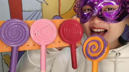 """小姐姐吃手工""""棒棒糖造型空心巧克力"""",画圈圈薄又脆,香滑甜蜜"""