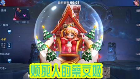 【Z小驴】王者荣耀~星耀4了!蔡文姬恶心对面!