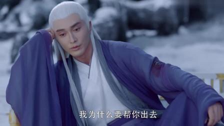 枕上书:凤九觉得燕池悟人很好,帝君默默吃醋,不打算帮凤九出去了