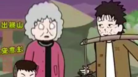 正能量猪屁登:老奶奶和小宝面对挑夫跳起了夹腿舞?