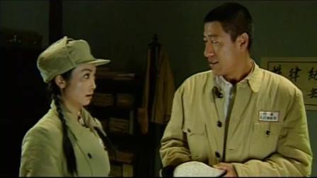 影视:主席警卫真是个直男,女战士给他送鞋,他竟问多少钱?